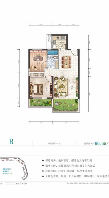 B户型,2室2厅2卫1厨,66.55㎡.jpg
