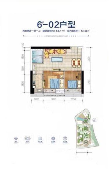 三期6#02户型、2室2厅1卫1厨、58.47㎡.jpg
