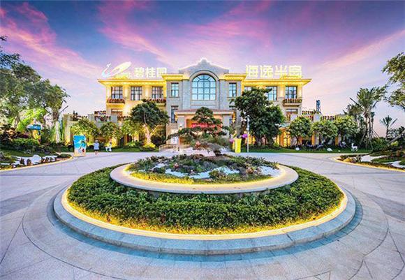 东方碧桂园海逸半岛项目房源在售