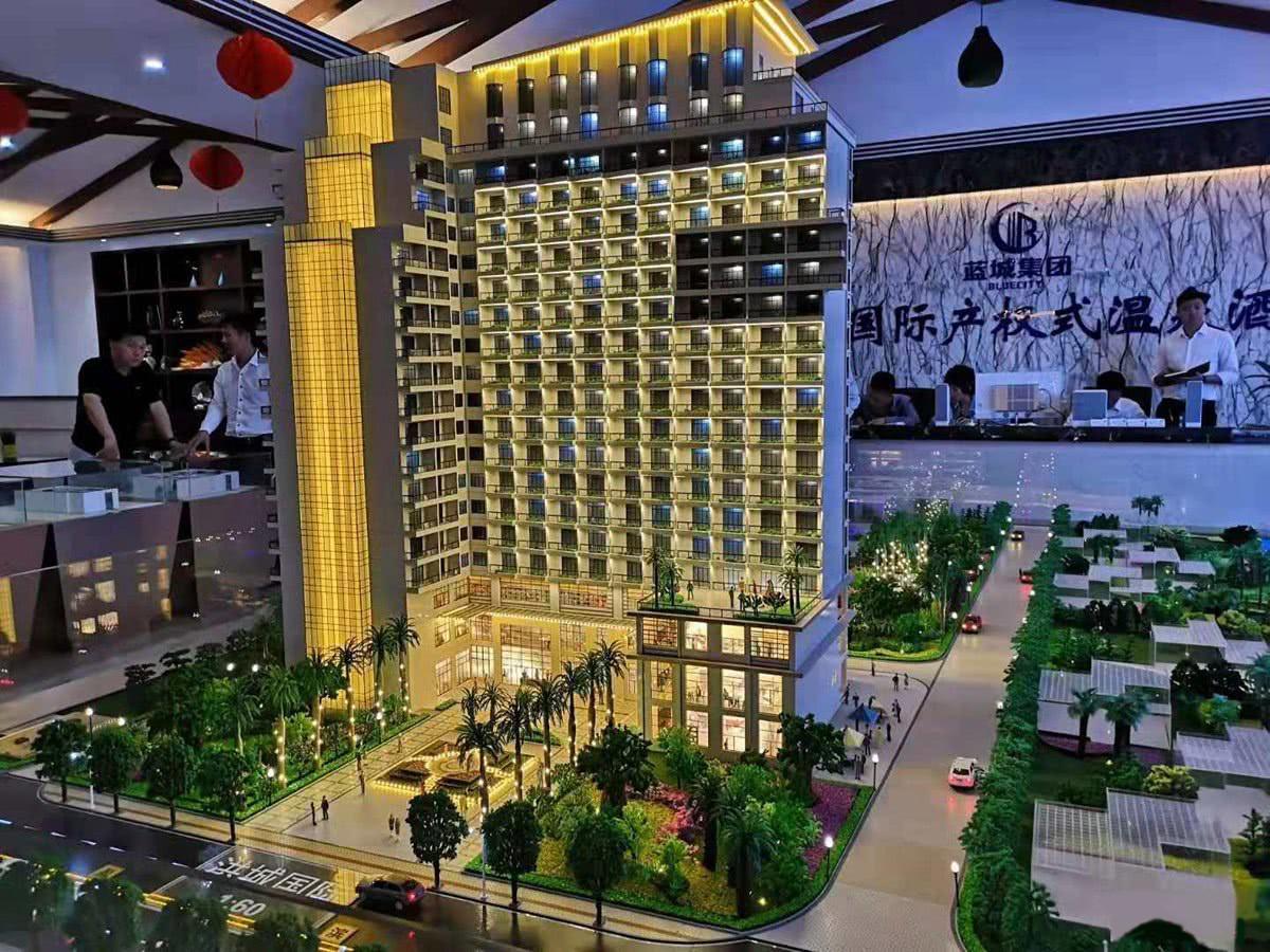 洪城国际实景图