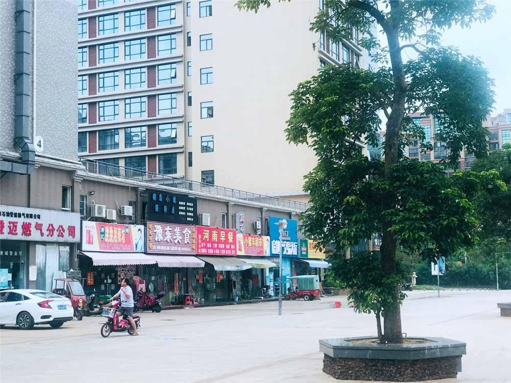 福新永升广场实景图
