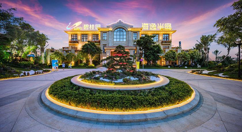 碧桂园海逸半岛在售价格为:13000元/平方米