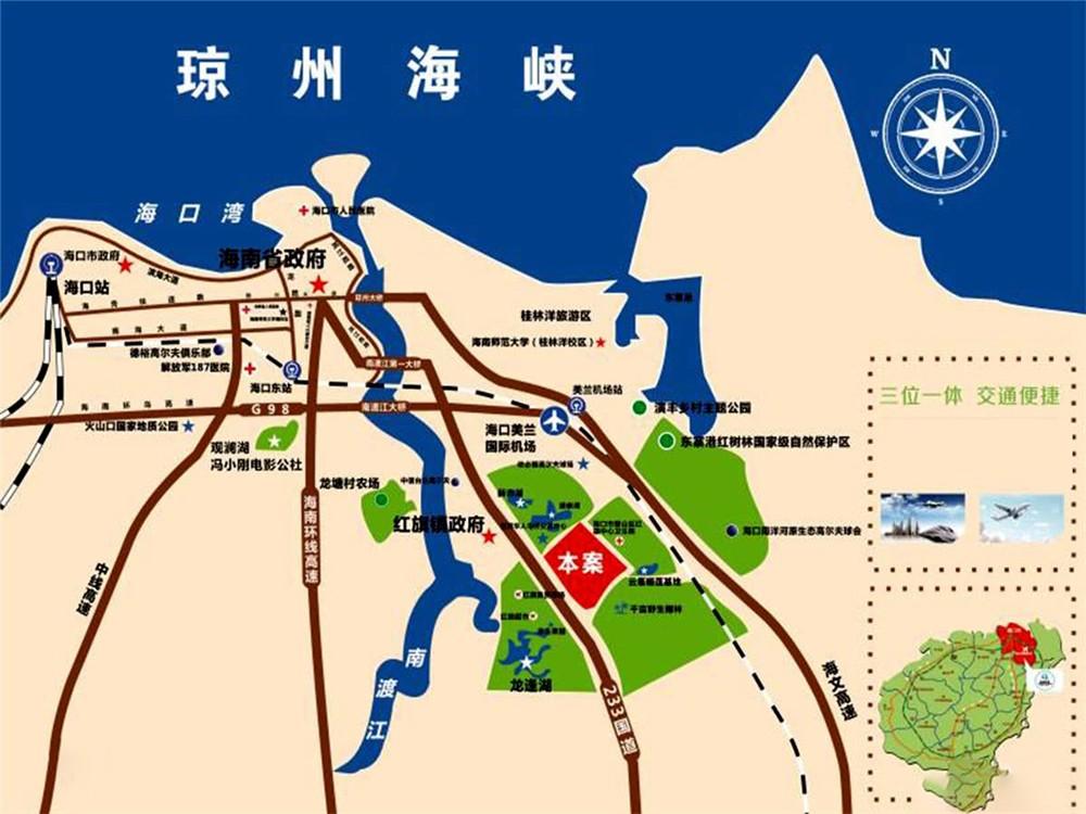 椰海润景区位图