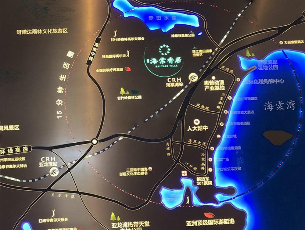 双大海棠香居区位图