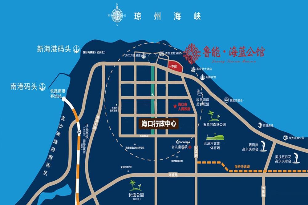 鲁能海蓝公馆区位图
