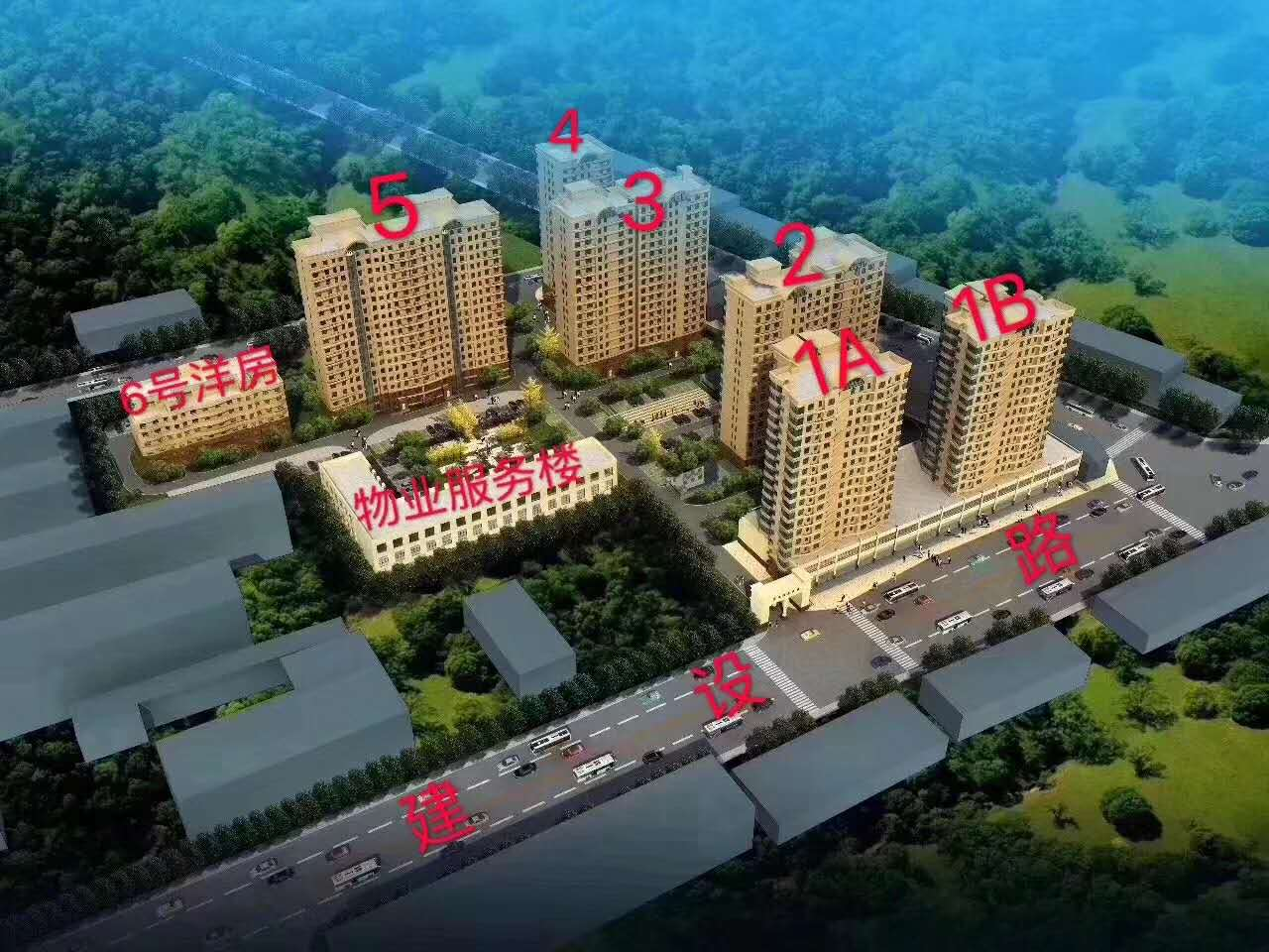 涿州宏远阳光丽景楼盘规划沙盘图