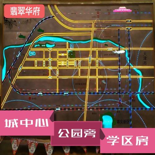 涿州四季北岸周边配套图