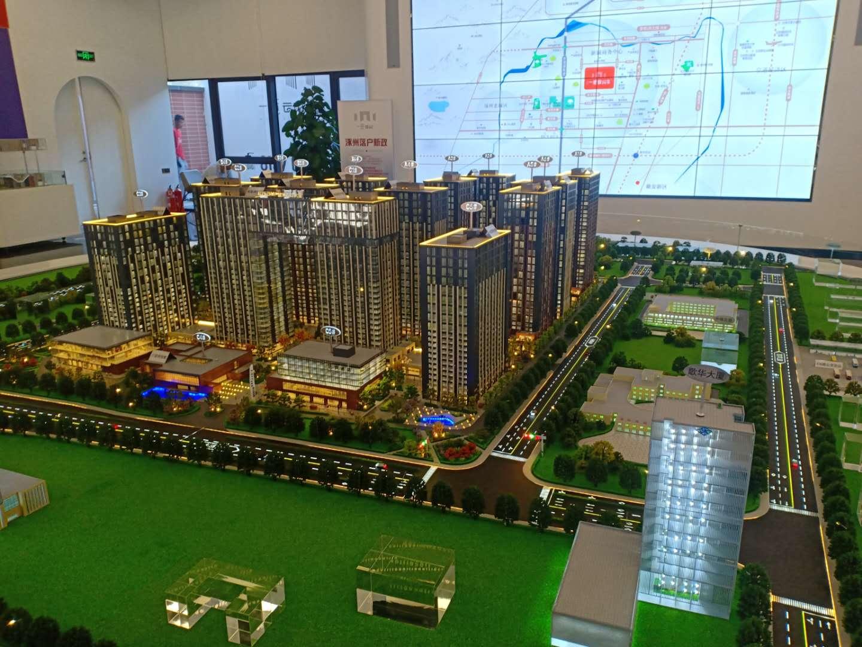 涿州浪潮一览云山楼盘规划沙盘