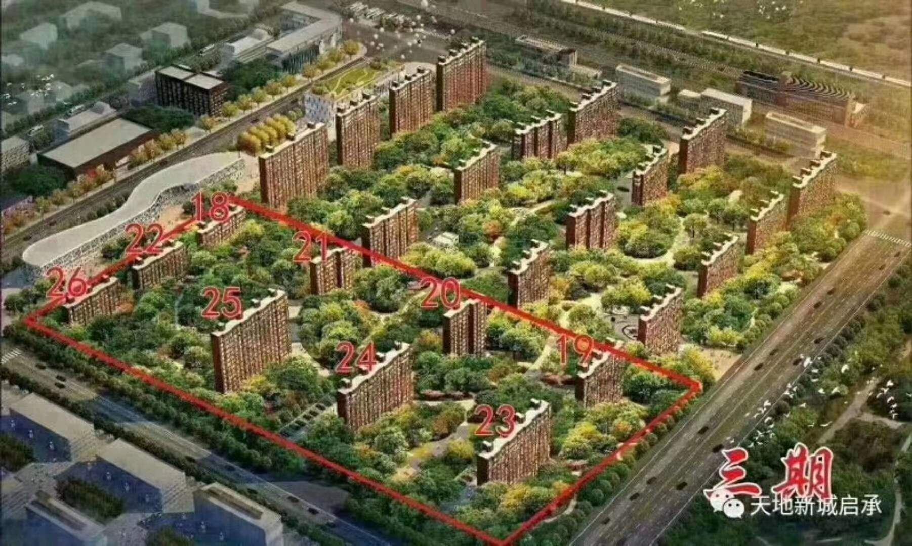 涿州高铁东站旁天地新城楼盘规划沙盘