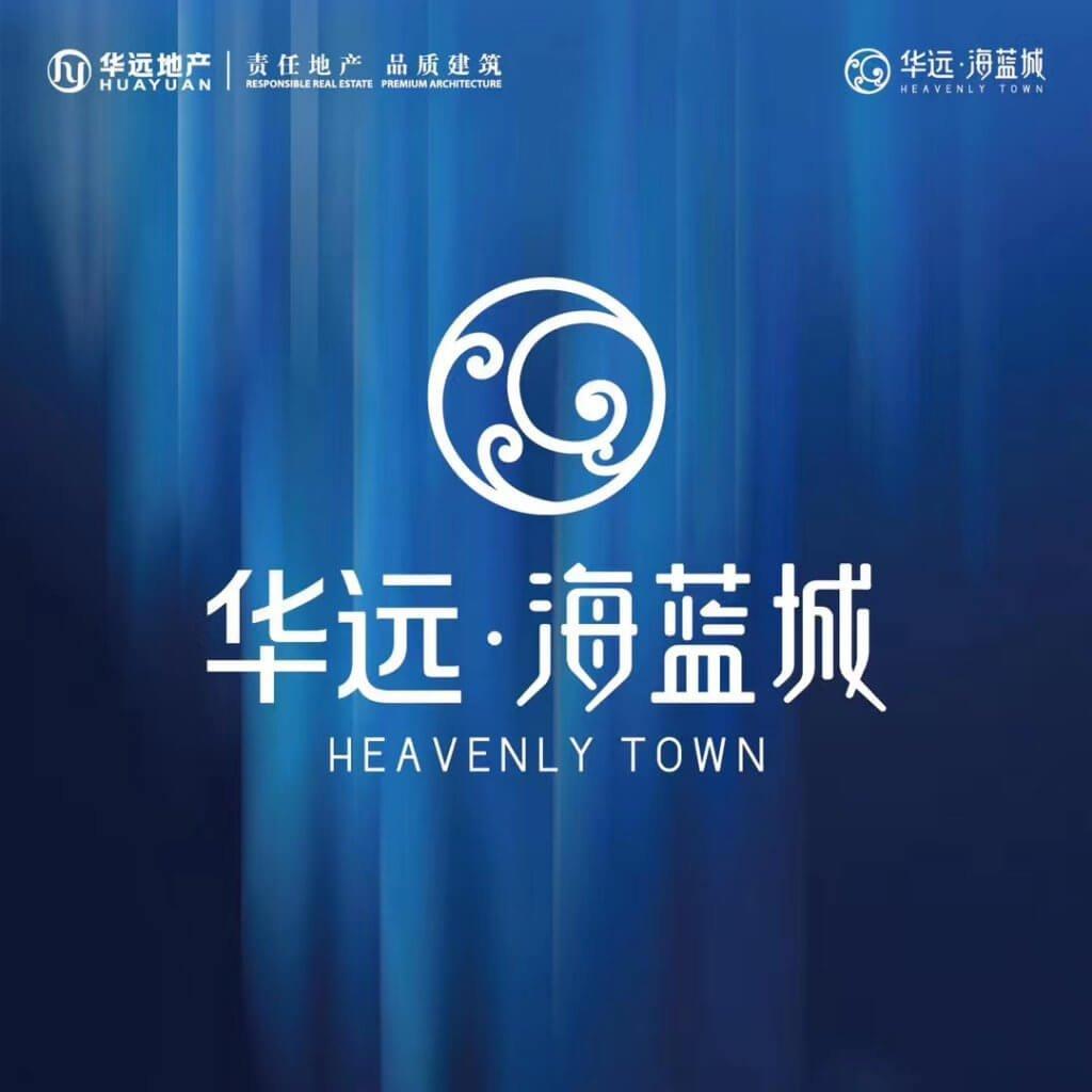 涿州新房华远海蓝城品牌推广