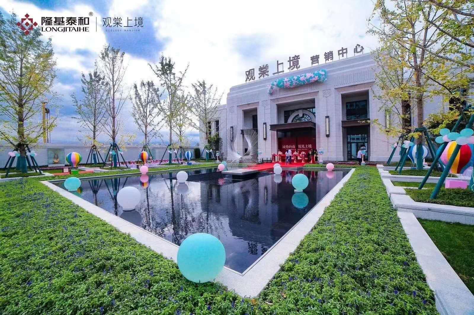 涿州观塘上镜实景图