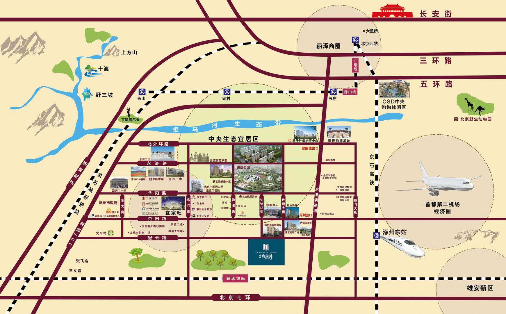涿州学府澜湾楼盘区位图