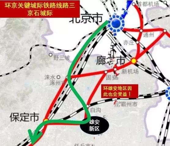 涿州市有可能划北京吗?中央对涿州划北京说法