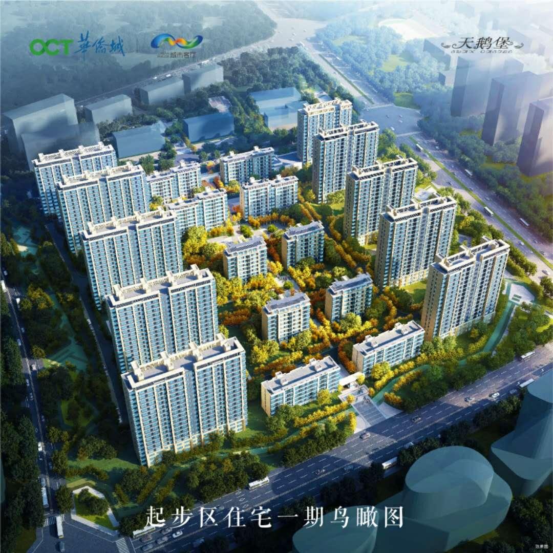 涿州华侨城楼盘一期规划沙盘图