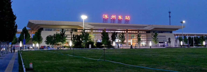 涿州万科新辰之光外景