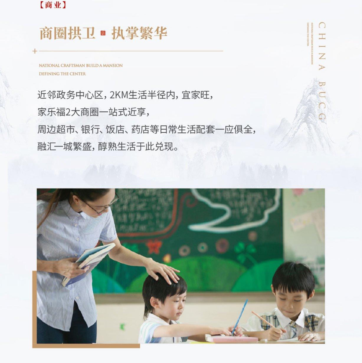 涿州印象城周边的学校