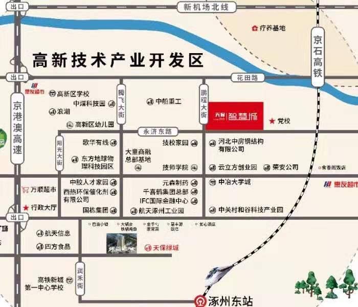 涿州天保智慧城楼盘地理位置交通生活配套地图