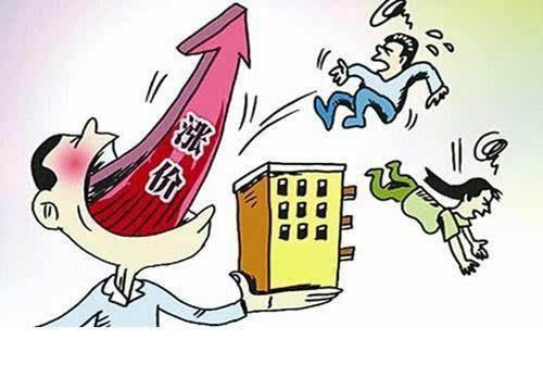 涿州房产便宜房价上涨势跃跃欲试