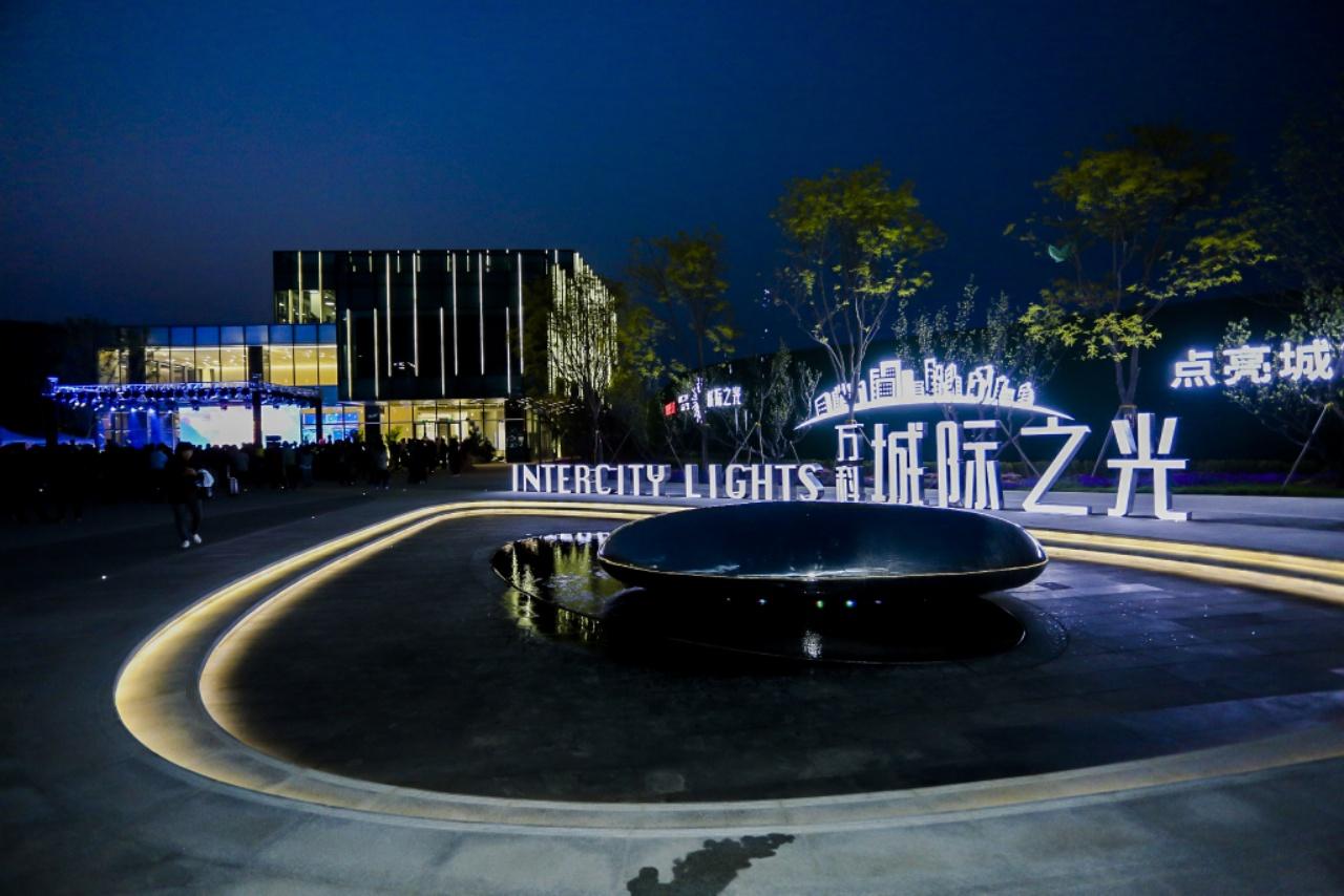 涿州万科城际之光