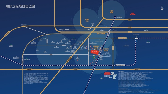 涿州万科城际之光区位图