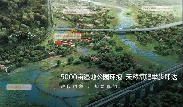 中冶未来城楼盘周边化境照片