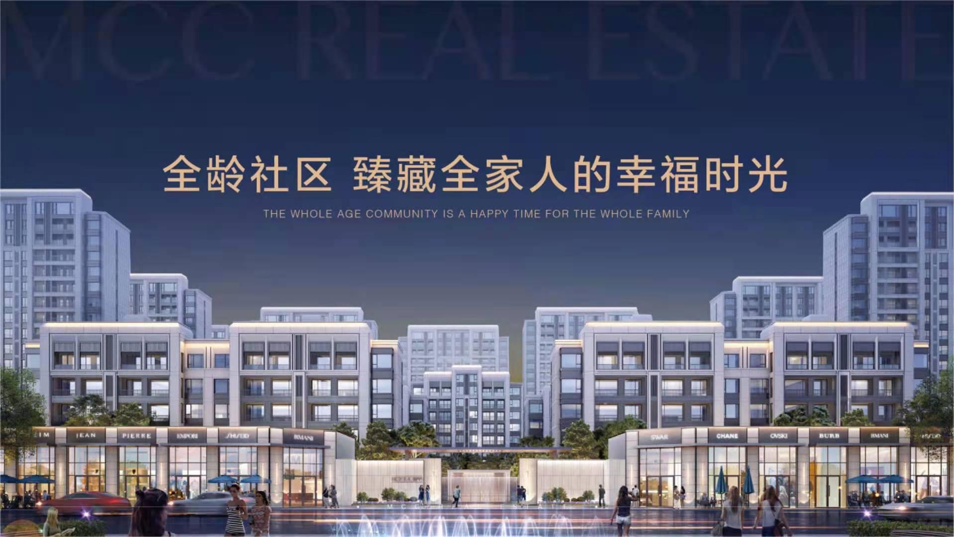 涿州中冶未来城户型多大面积-中冶未来城户型图