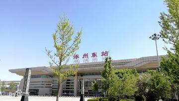 涿州高铁房价2021高铁新城附近楼盘价格