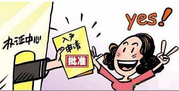 涿州楼盘开发商打折促销优惠大