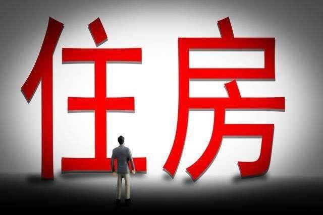 涿州买新房砍房团真的能把房价砍下来吗