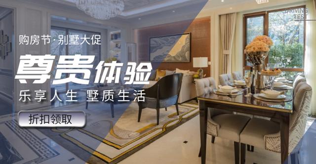 涿州买新房团购买房会省钱吗